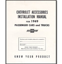 (1949)  Accessory Installation Manual