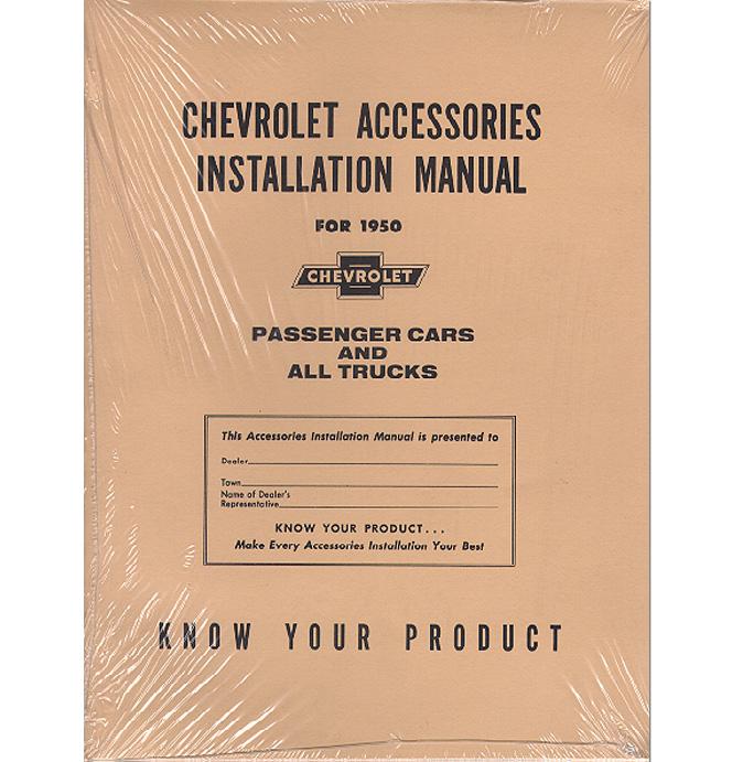 (1950)  Accessory Installation Manual