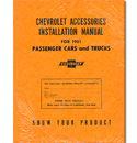 (1951)  Accessory Installation Manual