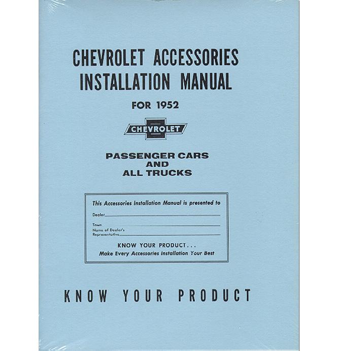(1952)  Accessory Installation Manual