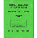 (1953)  Accessory Installation Manual