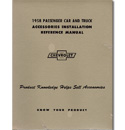 (1958)  Accessory Installation Manual