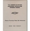 (1960)  Accessory Installation Manual