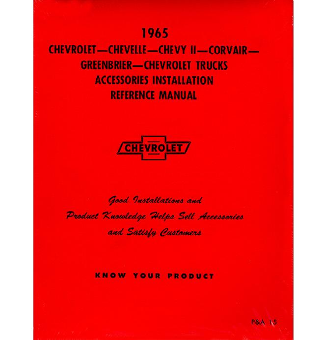 (1965)  Accessory Installation Manual