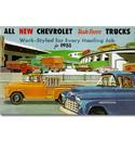 (1955 2nd Series)  Sales Brochure
