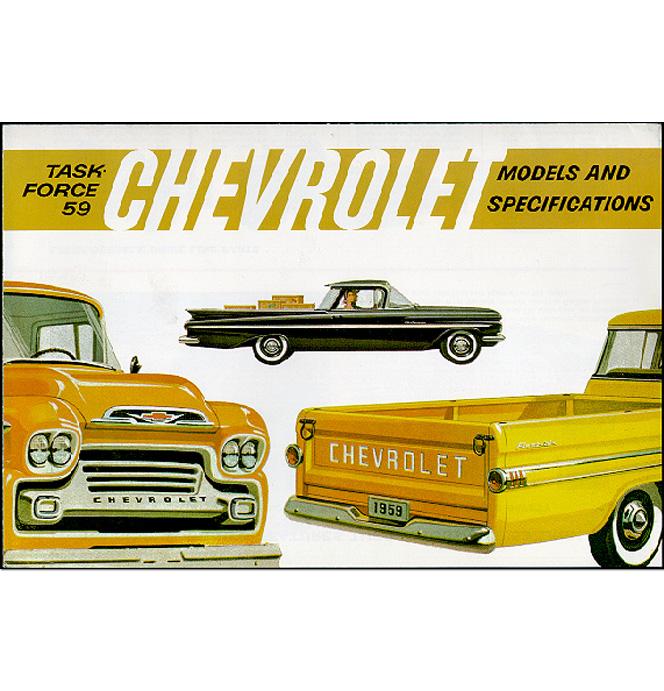 (1959)  Sales Brochure