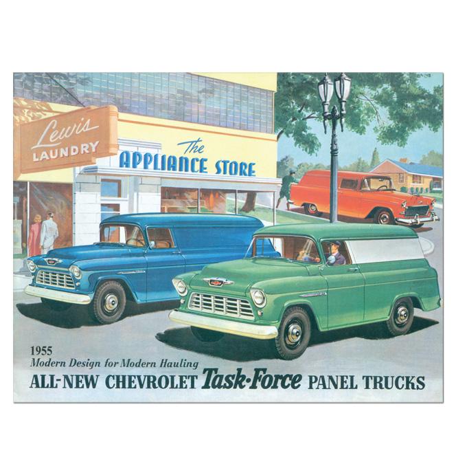 (1955)  Sales Brochure - Panel Truck