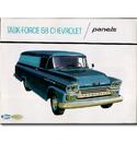 (1958)  Sales Brochure - Panel Truck