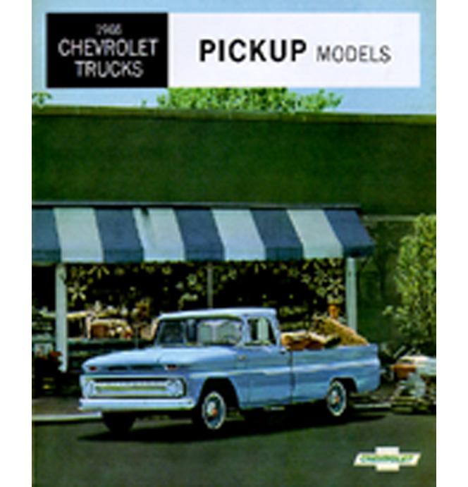 (1965)  Sales Brochure