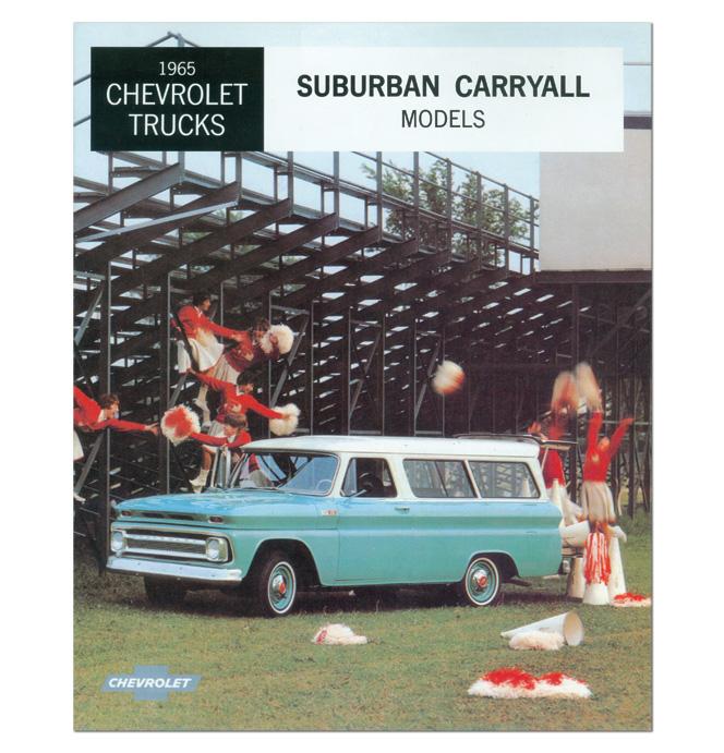 (1965)  Sales Brochure Suburban