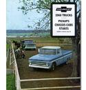(1966)  Sales Brochure