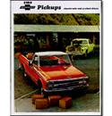 (1969)  Sales Brochure