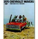(1970)  Sales Brochure