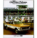 (1971)  Sales Brochure