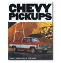 (1977)  Sales Brochure C Series 2 WD