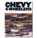(1977)  Sales Brochure K Series 4WD