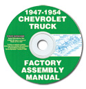 (1947-54)  Factory Assembly Manual CD