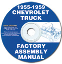 (1955-59)  Factory Assembly Manual CD
