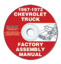 (1967-72)  Factory Assembly Manual CD