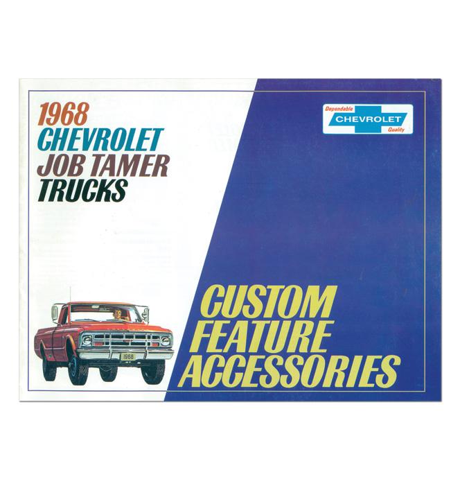 (1968)  Accessory Sales Brochure