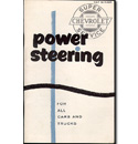 (1955-59)  Power Steering Repair Manual