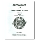 (1955-59)  Radio Shop Manual Supplement