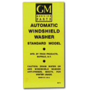 (1947-50)  Windshield  Washer Decals-Trico Bracket