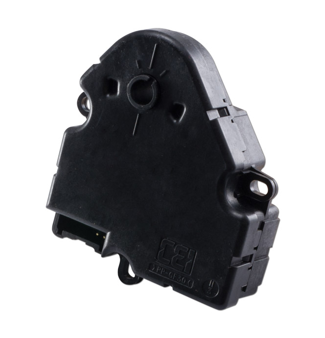 (1991-94)  Actuator Temp Valve Air Inlet