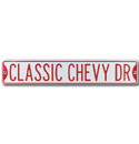 Street Sign - Classic Chevy Drive